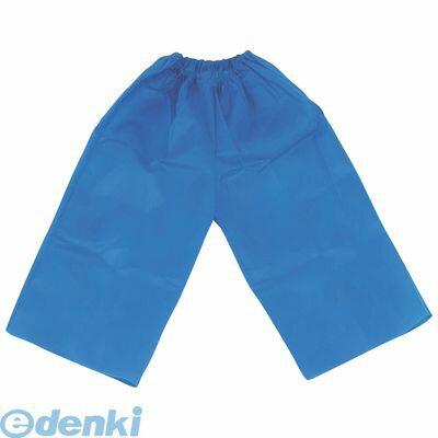 アーテック(ArTec) [001949] 衣装ベース J ズボン 青 4521718019499