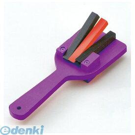 アーテック(ArTec) [002403] カラーなるこ 紫 4521718024035
