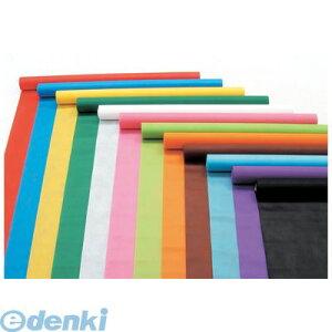 アーテック(ArTec) [014044] カラー不織布ロール 桃 1m切売 4521718140445