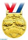 アーテック [001890] 3D合金メダル フレンズ 4521718018904