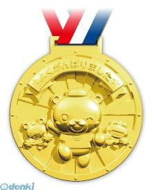 アーテック 001997 ゴールド3Dビックメダル アニマルフレンズ 4521718019970 イベント 運動会 発表会 3Dビッグメダル 子ども会 子供会 体育祭 小学校 保育園 幼稚園