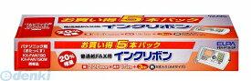 朝日電器 ELPA FIR-P19-5P FAXインクリボン FIRP195P