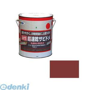 アサヒペン 4970925534460 アサヒペン 超速乾サビドメ 1.6L 赤さび 油性超速乾サビドメ ASAHIPEN AP 2時間後に上塗りができるサビ止め塗料 AP9010654 ペンキ