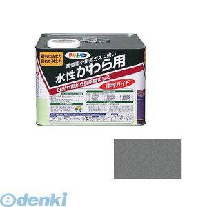 アサヒペン [4970925448101] アサヒペン 水性 かわら用 7L 日本瓦銀
