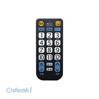 【個数:1個】「直送」【代引不可・同梱不可】[MRC-01/BK] ミヨシ TV用簡単リモコン シンプルタイプ 23社対応