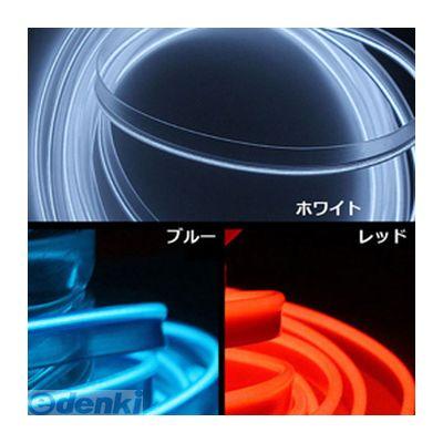 【個数:1個】「直送」【代引不可・同梱不可】[YT-ELNW01-BL] ITPROTECH イルミネーション ELワイヤー 1m ブルー