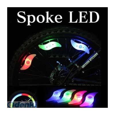 【個数:1個】「直送」【代引不可・同梱不可】[YT-SPLED-GR] ITPROTECH スポーク LEDライト グリーン