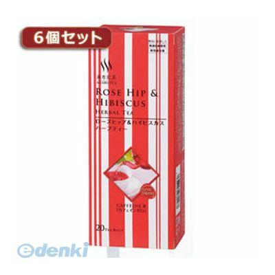 【個数:1個】「直送」【代引不可・同梱不可】[AZB0168X6] 麻布紅茶 ローズヒップ&ハイビスカス ハーブティー6個セット
