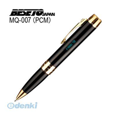 【個数:1個】「直送」【代引不可・同梱不可】[MQ-007(4G)] ベセトジャパン PCM録音対応 多機能型ボイスレコーダペン MQ−007【4G】