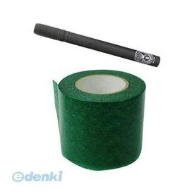 【個数:1個】「直送」【代引不可・同梱不可】[STB-50-GR] 日本理化学工業 テープ黒板 50ミリ幅 緑