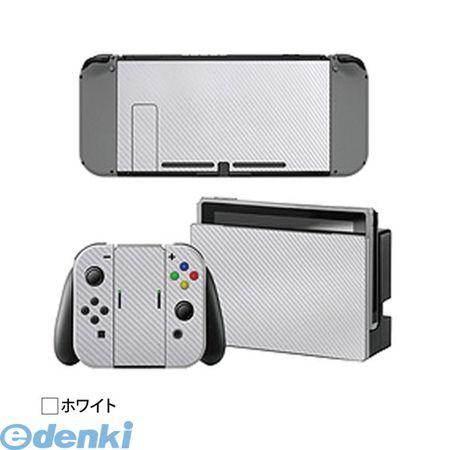 【個数:1個】[YT-NSSKIN-WH]「直送」【代引不可・同梱不可】ITPROTECH Nintendo Switch 本体用ステッカー デカール カバー 保護フィルム ホワイトYTNSSKINWH