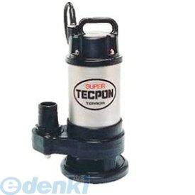 寺田ポンプ製作所(TERADA)[CX-400-60]水中ポンプ 合成樹脂製 非自動 CX40060【送料無料】