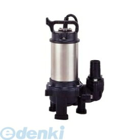 寺田ポンプ製作所 TERADA PX-400-60 水中ポンプ 合成樹脂製 非自動 PX40060【送料無料】