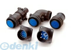 DDK(第一電子工業) [D/MS3100A14S-9S(D190)-BSS] 丸型 MSコネクタ ウォールレセプタクル/ストレートバックシェル付 D/MS3100A(D190)-BSSシリーズ 防水・防滴タイプ (5個入) D/MS3100A14S9SD190BSS
