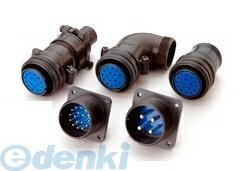 DDK(第一電子工業) [D/MS3100A24-2P(D190)-BSS] 丸型 MSコネクタ ウォールレセプタクル/ストレートバックシェル付 D/MS3100A(D190)-BSSシリーズ 防水・防滴タイプ (5個入) D/MS3100A242PD190BSS