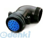 DDK(第一電子工業) [D/MS3108B24-28S] MSタイプ丸形コネクタ L型プラグ(分割シェル)D/MS3108Bシリーズ (5個入) D/MS3108B2428S