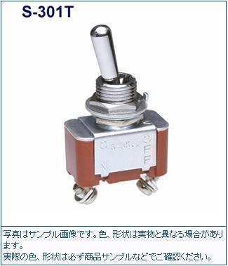 日本開閉器(NKK) [S-301T] トグルスイッチ(10個セット) S301T
