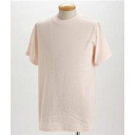 直送・代引不可5枚セット Tシャツ ベビーピンク×5枚 M別商品の同時注文不可
