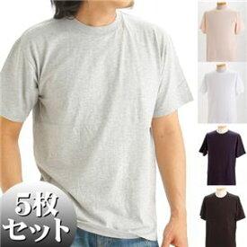 直送・代引不可5枚セットTシャツ 5色セット XSサイズ別商品の同時注文不可