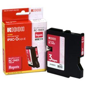 直送・代引不可 【純正品】 リコー(RICOH) インクカートリッジ マゼンタ 型番:RC-1M01(Mサイズ) 単位:1個 別商品の同時注文不可
