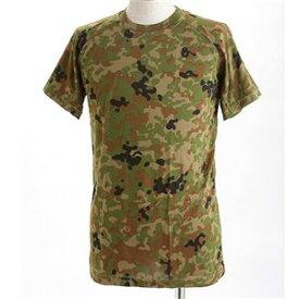 直送・代引不可J. S.D.F.(自衛隊)採用吸汗速乾半袖 Tシャツ2枚 SET L 新 迷彩別商品の同時注文不可