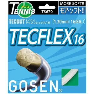 直送・代引不可 GOSEN(ゴーセン) テックガット テックフレックス16 パールホワイト TS670PW 別商品の同時注文不可