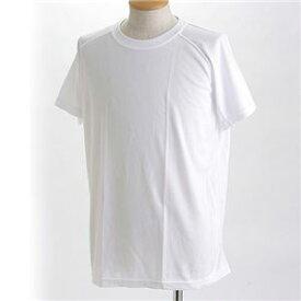 直送・代引不可J. S.D.F.(自衛隊)採用吸汗速乾半袖 Tシャツ2枚 SET L ホワイト別商品の同時注文不可