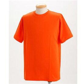 直送・代引不可ドライメッシュTシャツ 2枚セット 白+オレンジ LLサイズ別商品の同時注文不可