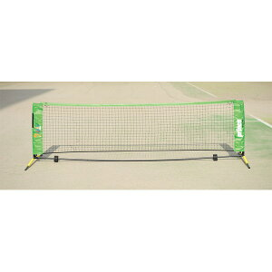 直送・代引不可 グローブライド Prince(プリンス) テニスネット 3m PL014 別商品の同時注文不可