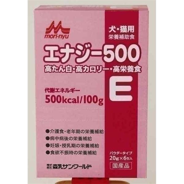 直送・代引不可森乳サンワールド ワンラック エナジー500 20g×6包 【ペット用品】別商品の同時注文不可