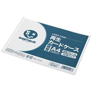 直送・代引不可(業務用2セット)ジョインテックス 再生カードケース硬質A4*10枚 D062J-A4別商品の同時注文不可