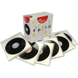 直送・代引不可 名曲三昧〜永遠のヒット・ソング・コレクション(CD6枚組 全120曲) 別商品の同時注文不可