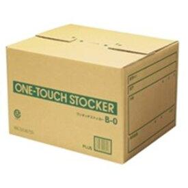 直送・代引不可プラス ワンタッチストッカー B0 DN-120 10個別商品の同時注文不可