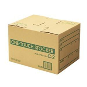 直送・代引不可プラス ワンタッチストッカーC2 DN-132 10個別商品の同時注文不可