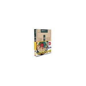 直送・代引不可 写真素材 素材辞典Vol.73 料理 和食 洋食 中華 別商品の同時注文不可