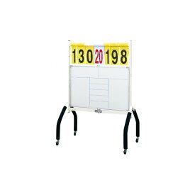 直送・代引不可molten(モルテン) ホワイトボード60 CDW60別商品の同時注文不可