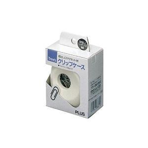 直送・代引不可 (業務用100セット) プラス クリップケース CP-500 ホワイト 別商品の同時注文不可