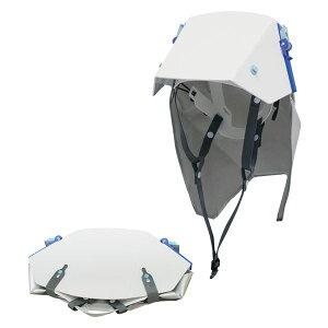 直送・代引不可防災ズキン付き折りたたみ式ヘルメット タタメットズキン3別商品の同時注文不可