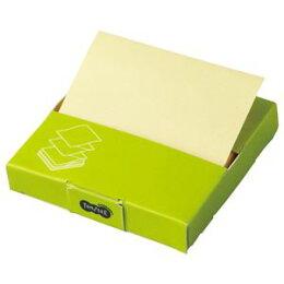 ※同梱不可「直送」(まとめ)TANOSEE片手で取れるポップアップふせん紙箱付75×75mmイエロー1冊【×20セット】