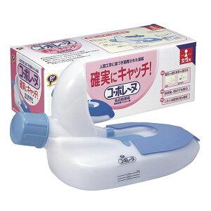 直送・代引不可 ピップ 尿器 コ・ボレーヌ (2)女性用 S141 別商品の同時注文不可