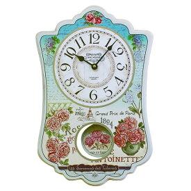 直送・代引不可振り子時計【2個セット】 ブルー別商品の同時注文不可