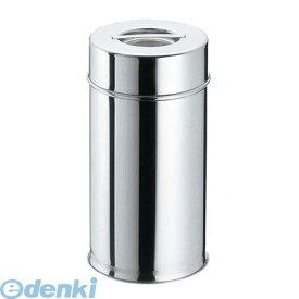 507200 EBM 18−8 茶缶 コーヒー・紅茶缶 16 4548170007222