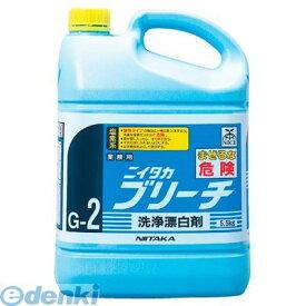 [918400] ニイタカ 除菌・漂白剤 ブリーチ 5.5 4975657234039