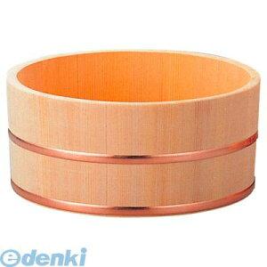 3480900 さわら 風呂桶 銅タガ 6−481−7 φ230×115 4548170218239