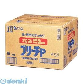 [3523530] 花王 漂白剤ブリーチP 15 4901301033338