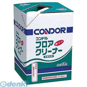 5326900 コンドル フロア用クリーナー 洗剤 4L 4903180310876