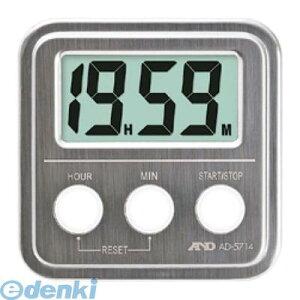 7356820 A&D 20時間タイマー ステンレストップ AD5714 4981046484602 AD-5714 20時間タイマーAD5714 業務用 20時間形タイマー
