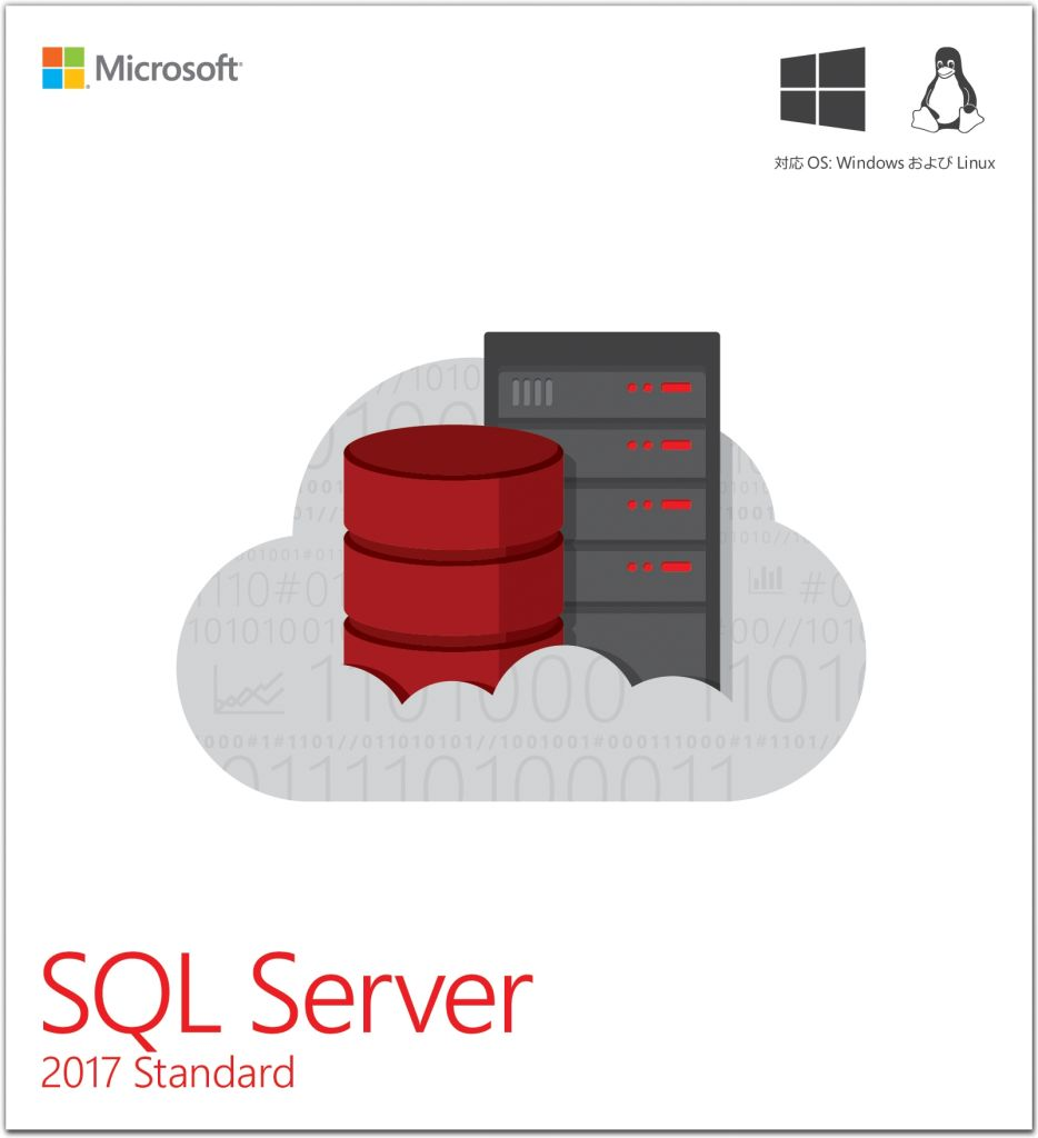 228-11032 「直送」【代引不可・他メーカー同梱不可】 日本マイクロソフト Microsoft SQL Server Standard Edition 2017 Japanese 4 Licenses DVD Core License 【1入】