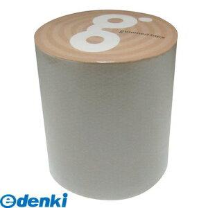 フルトー 2681580001 ガムテープバッグキット 白 50mm×5m