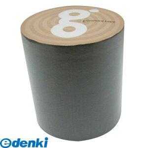 フルトー 2681580003 ガムテープバッグキット 銀 50mm×5m